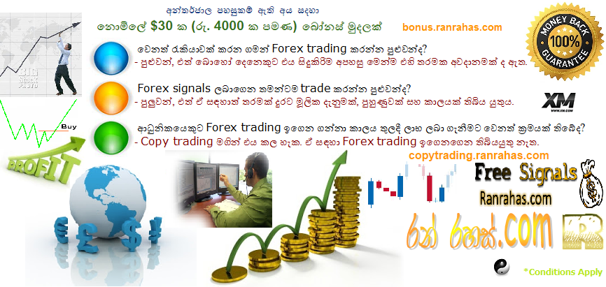 Forex traders in sri lanka