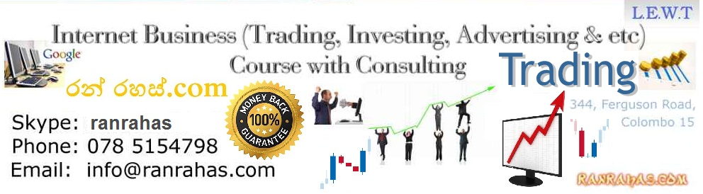 Forex trading classes in sri lanka