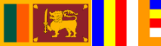 Sri Lanka Flag with Buddhist Flag